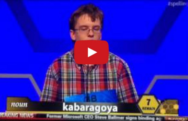 Spelling Bee Fail!