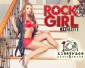 ROCK-GIRL-FEATURED